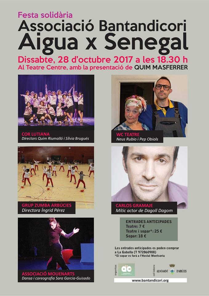 Dansa x AIGUA
